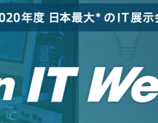 japanitweek