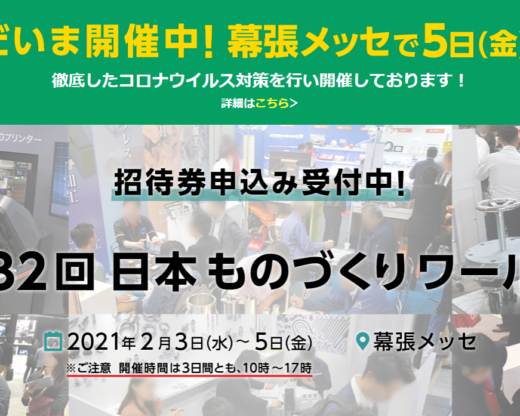 2021-02-03_10h24_28